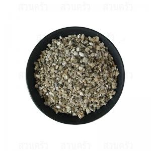 วัสดุปลูก เวอร์มิคูไลท์ Vermiculite