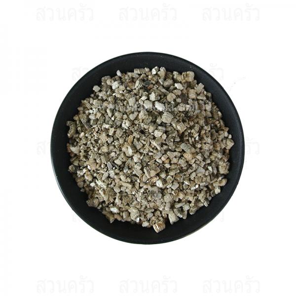 เวอร์มิคูไลท์ Vermiculite
